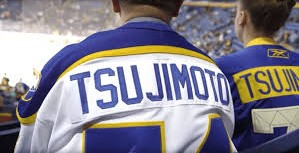 Taro Tsujimoto: The Legend That Never Was